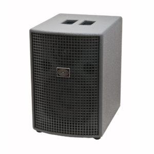 Jam 150 Extension amplifier - Grey - Front 3/4