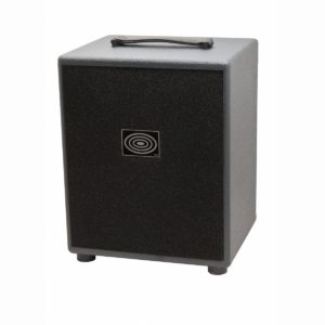 Side Amplifier - Front 3/4